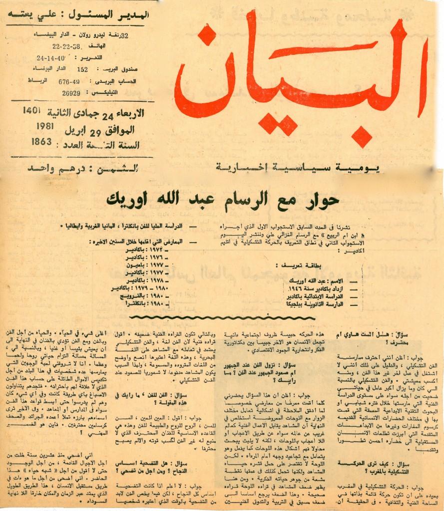 10-Article Maroc