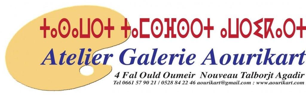 Galerie art Agadir : Abdallah Aourik